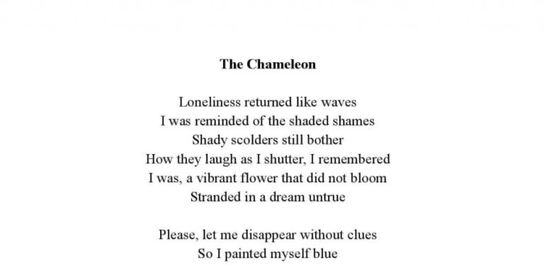Sherry's Poem